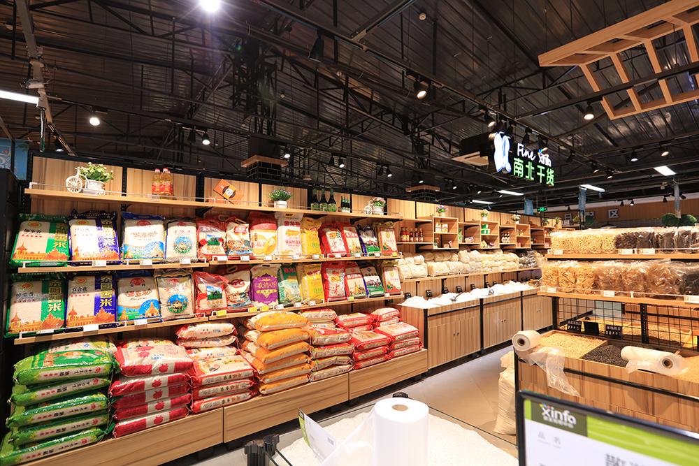 超市货架-五谷杂粮单面袋装大米柜