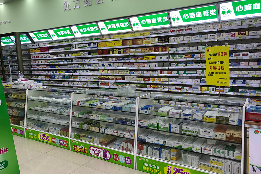 药店货架展示架, 药品货架, 单面钢木药店货架,哪里有卖单面钢木药店货架?(乐存货架)