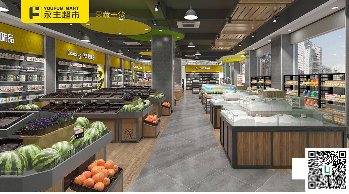 超市果蔬干货区案例