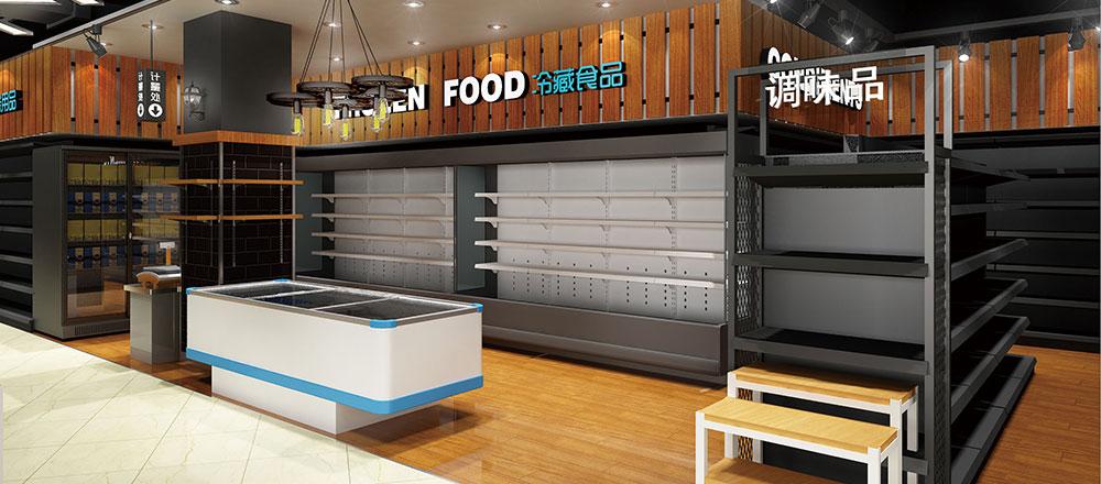 超市冷藏食品区货架-乐存货架