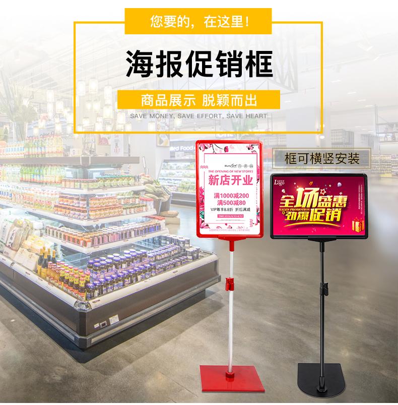 超市价格牌 台式展示架POP架子广告牌A4促销牌堆头支架标识牌升降