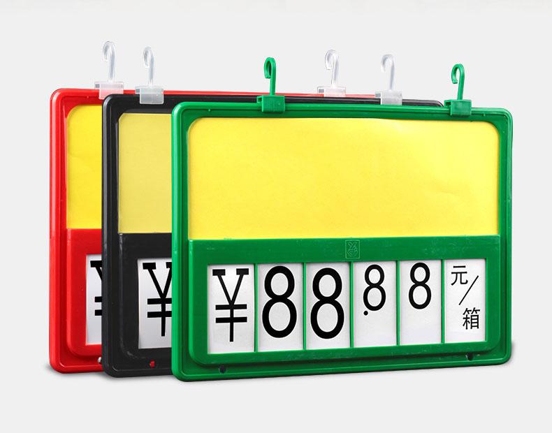 超市POP价格牌,新款黑色双面生鲜吊牌,蔬菜水果标价牌,PVC数字翻(乐存货架)