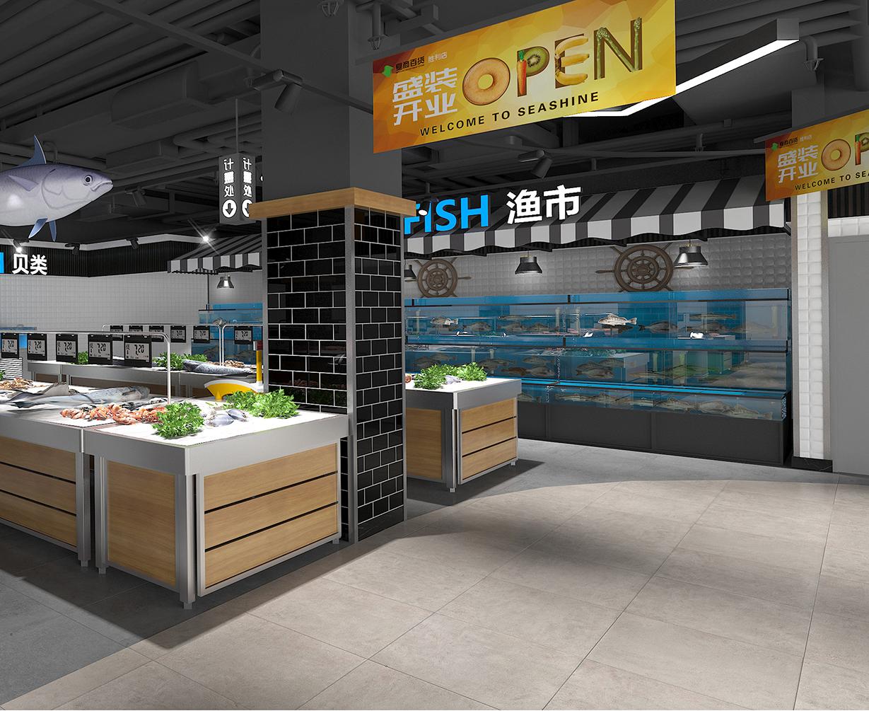 超市货架水产区